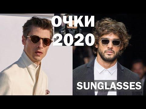 sunglasses-2020-men's.-best-fachion-trends-2020
