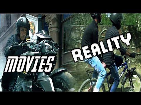 COE - Movies V/s Reality