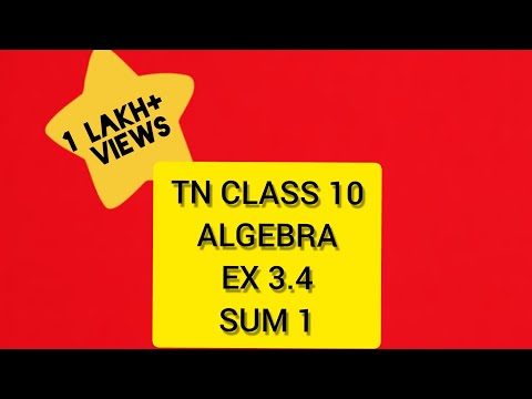 TN Samacheer 10 Maths New Syllabus Algebra Ex 3.4,sum 1 (i),(ii),(iii),(iv)