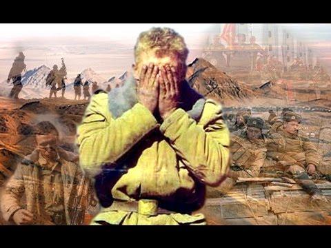клипы о войне афган