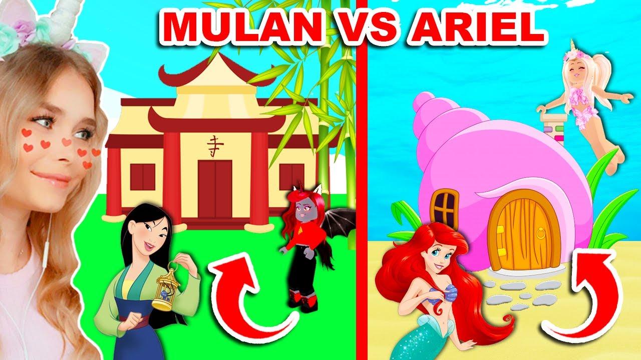 Download DISNEY PRINCESS ARIEL And MULAN Build Challenge In Adopt Me! (Roblox)