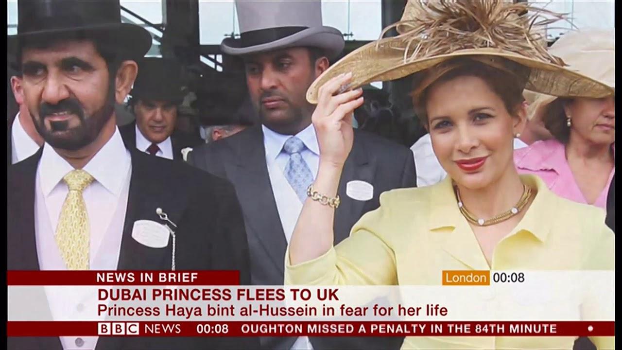 Princess Haya bint al-Hussein flees to the UK (Dubai) - BBC News - 3rd July  2019