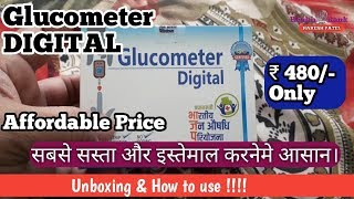 Glucometer Digital || In Affordable Price Rs. 480/- Only || Unboxing  & How to Use || Health Rank