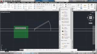 Get familiar with autoCAD - Lesson 5/119