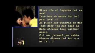 Dhire dhire bol koi sun ( Gora Aur Kaala ) Free karaoke with lyric by Hawwa -