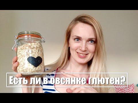 Глютен пшеничный сухой ( клейковина ), 200 гр. Цена = 157 руб. Цена = 133 руб. Под заказ. 1. Клейковина пшеничная сухая применяется: