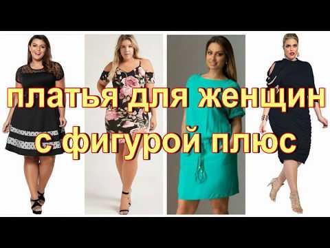 Купить платье в интернет магазине недорого с бесплатной доставкой