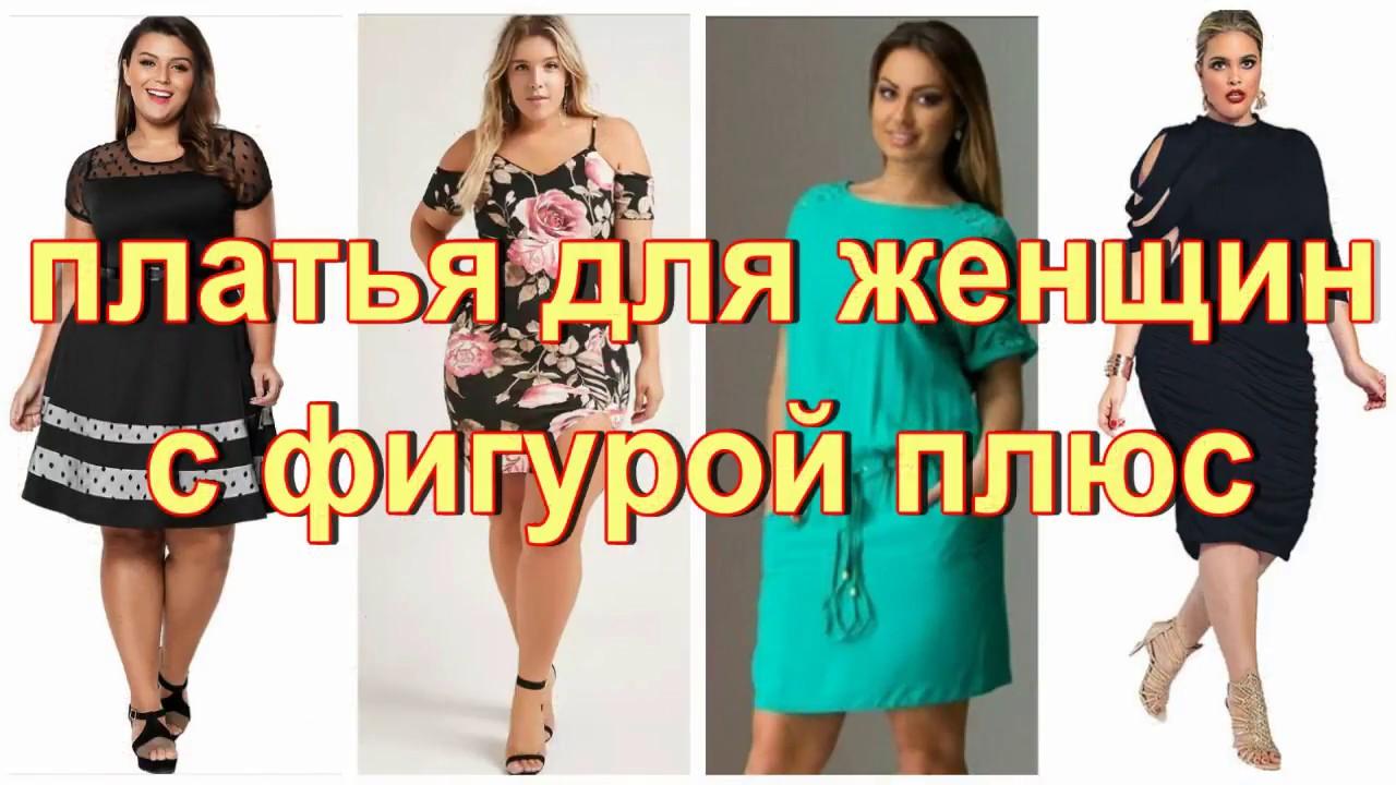 1a38b198beb Купить платье в интернет магазине недорого с бесплатной доставкой ...