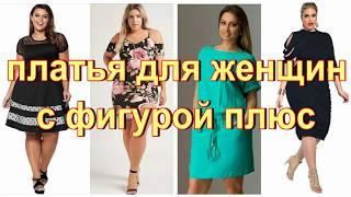 видео Купить трикотажный комплект женский синий в Киеве (хлопок, Vienetta Secret, Турция), код 3894