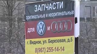 В Ленинском районе больше всего зарабатывают на рекламе(, 2013-04-22T11:56:21.000Z)