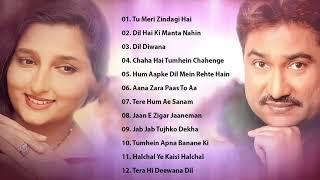 Anuradha Paudwal & Kumar Sanu Superhit Bollywood Songs   Non-Stop Hits - Jukebox - 2019