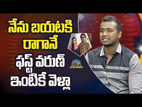 Rahul Sipligunj Comments About Varun Sandesh And Vithika | #BiggBoss3 Telugu | NTV Entertainment
