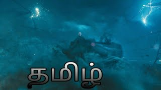 Harry Potter and The Deathly Hallows 1 in Tamil part 6