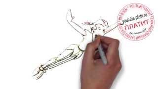 Питер Пен смотреть онлайн  Как карандашом поэтапно нарисовать питера пена