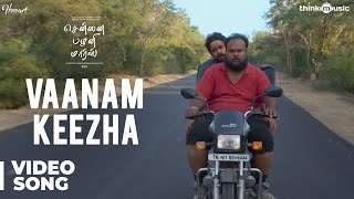 Chennai Palani Mars Vaanam Keezha Song Vijay Sethupathi Biju Niranjan Babu