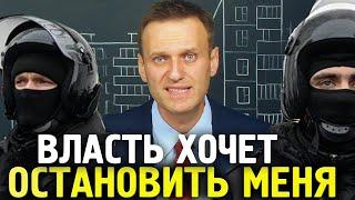 Снова обыски и изъятие техники. Алексей Навальный 2019