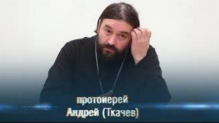 О БОГЕ, КОТОРЫЙ ТЕБЯ ЗНАЕТ. о. Андрей Ткачёв. От зачатия и до смерти, от первого до последнего слова