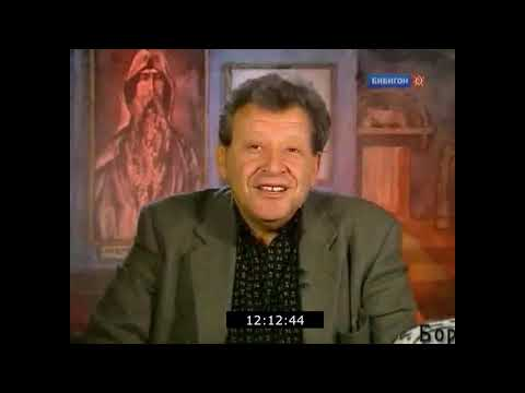 Прямой эфир телеканала Бибигон 25.01.2020