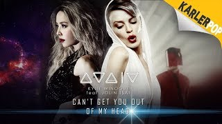 Jolin Tsai x Kylie Minogue - Can't Get You Out Of My Fence (Mashup)