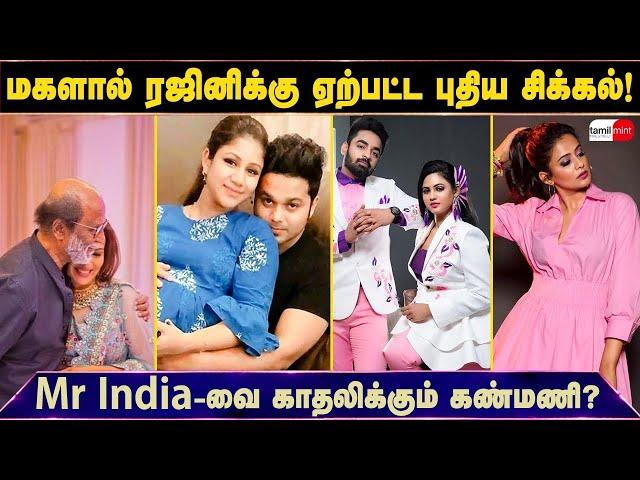 2-வது குழந்தைக்கு தாயாகும் ஆல்யா மானசா! | TamilMint