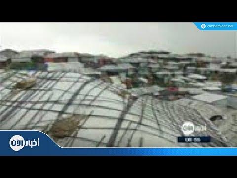 الجنائية الدولية تفتح تحقيقا في تهجير الروهينغا  - نشر قبل 5 ساعة