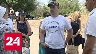 Активисты ОНФ провели земельную проверку в Ростовской области