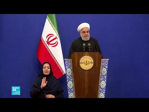 روحاني يطالب بالإفراج عن المتظاهرين الأبرياء الذين احتجوا على ارتفاع أسعار البنزين  - 16:03-2019 / 12 / 4