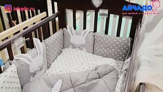Топотушки. Кровати: Круглая, со Съёмным Бортом, Маятник на Колесах! Новые Комплекты Белья! Как Выбрать Маятник