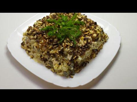 Рецепт#САЛАТА с Грецкими орехами. Сытный и вкусный салат на Новый год 2020.
