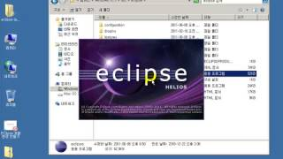 [android JAVA(자바) programming tutorials]5강 Eclipse 개발 환경 만들기