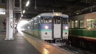 《未だ現役の115系》しなの鉄道快速小諸行き 長野駅発車