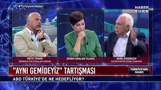 """""""Suriye bataklık olur mu? TSK girmek zorundaydı. Bu Vatan Partisi'nin politikasıydı."""""""