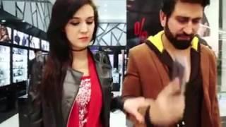 Main tera ho jawan-Ammar Mirza-New Song