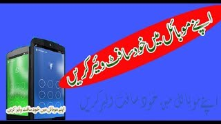 How To Recover Dead Boot Qmobile Z10