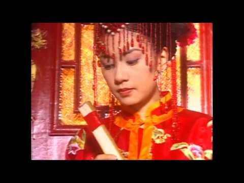 Gia Tinh Van - Kiem Anh
