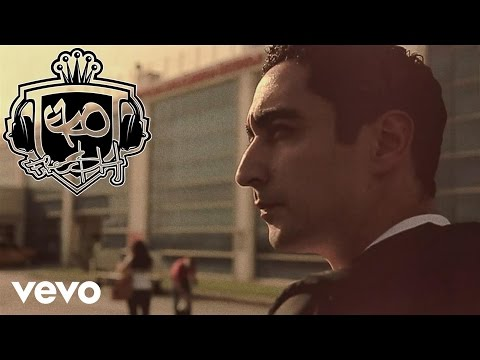 Eko Fresh, Sami Nasser - Orient Express feat. Sami Nasser