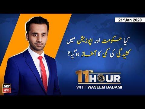 11th Hour - Tuesday 21st January 2020