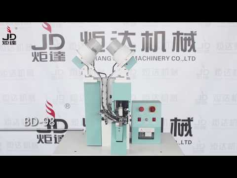 BD-98 Automatic Punching & Eyeletting Machine For Garment,Shoes,Bags