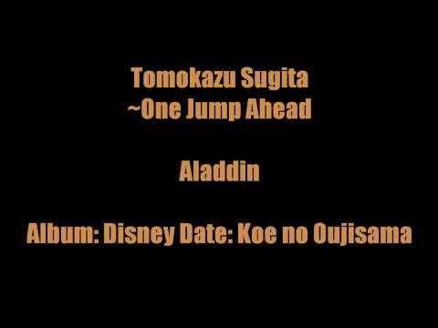 Tomokazu Sugita ~ One Jump Ahead
