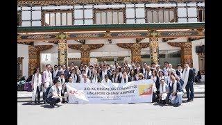 AOC Singapore Changi Airport Trip to Bhutan 2017