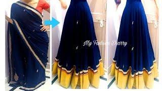 पुरानी साडी से बनाये सुंदर लहंगा /  Convert old saree to beautiful lahnga