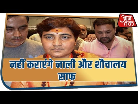 'Did Not Become MP For Cleaning Toilets And Drains,' Says Sadhvi Pragya
