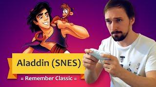 RC: Обзор Aladdin (SNES)