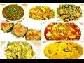 Best 7  Indian Sabzi Recipes / vegan recipes /Aloo Matar, Capsicum, Onion Kadhi