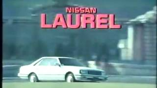 1984 Nissan Laurel Commercial