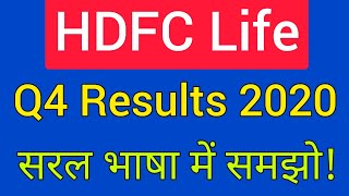HDFC Life Q4 Results 2020 🔥 Levels & Targets