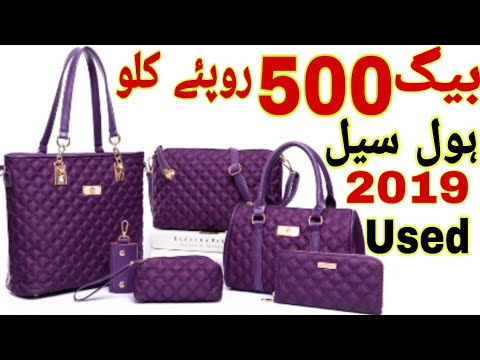 Ladies Bag On Wholesale Rate 200-800 Kg / Used Bag For Sale 03122832253