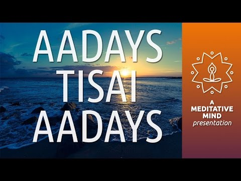 Meditation Mantra to Overcome Fear | Aadays Tisai Aadays | Meditation Mantra Chanting