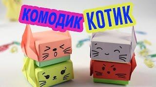 Оригами Комод с котиками. Поделки из бумаги своими руками