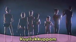 Thambi Ni Nimirnthupaar | Ilaiyaraja | Bharathiraja | En Uyir Thozhan | Tamil Classic Song